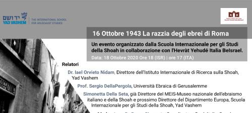 16 Ottobre 1943: La razzia degli ebrei di Roma